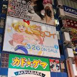 2014 Japan - Dag 11 - marjolein-IMG_1540-0244.JPG