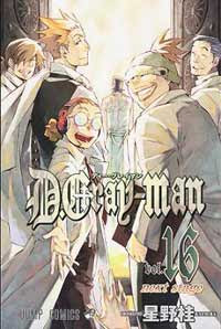 D.Gray Man Tomo 16