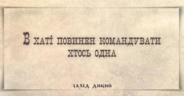 Короткі Анекдоти українською в картинках