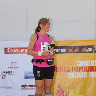 Media de Almagro 2011 - Trofeos