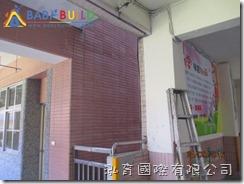 BabyBuild 樓梯安全防護工程