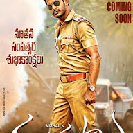 Vishal MagaMaharaju First Look Poster