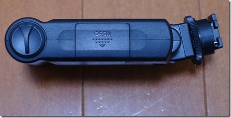 DSC00993