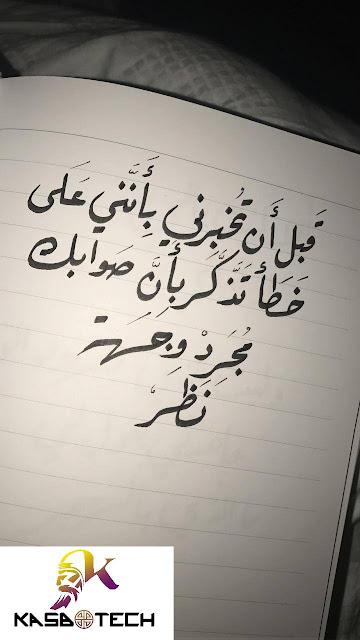 كلمات تعبر عن الحب الشديد