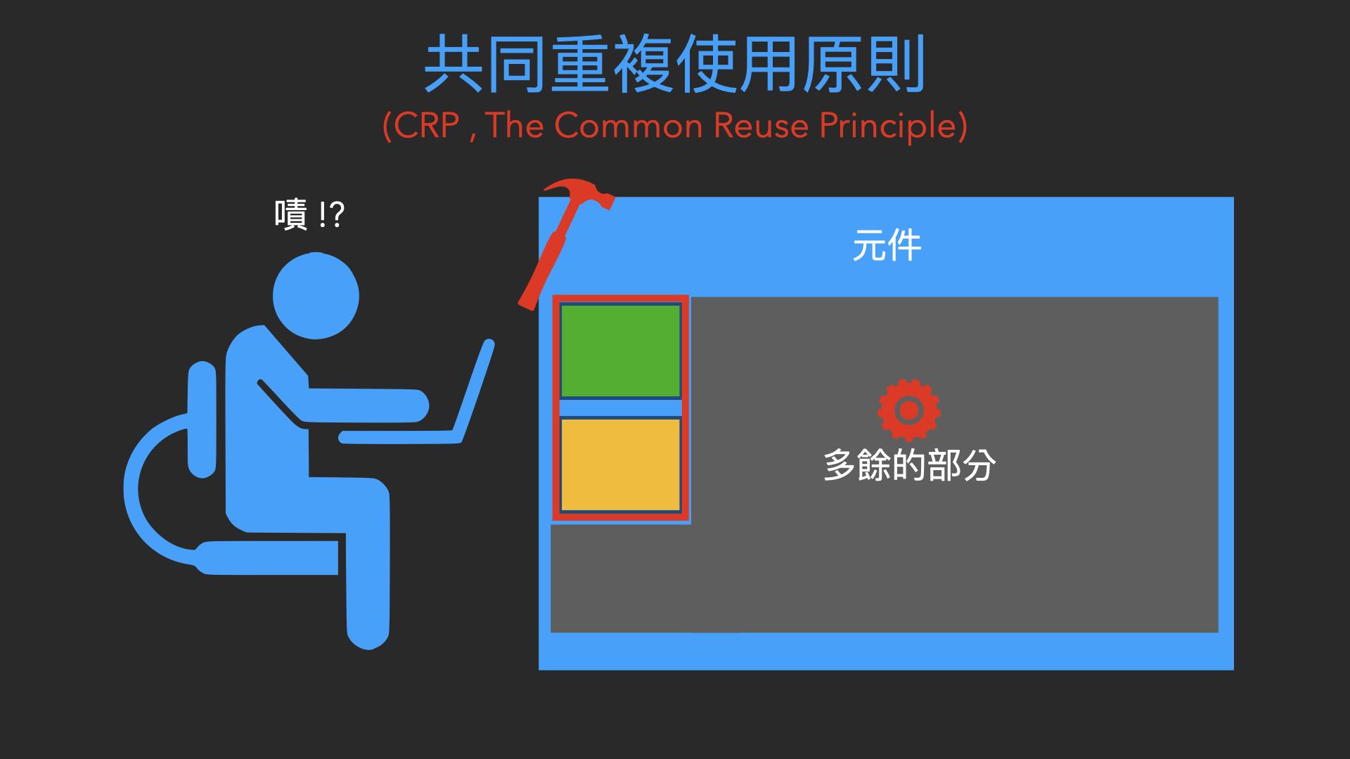 006-3.CRP