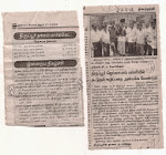 Media Coverages-Loksatta Tiruppur dt