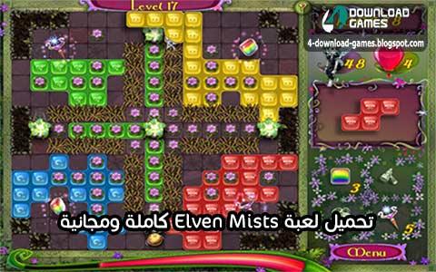 لعبة الذكاء Elven Mists