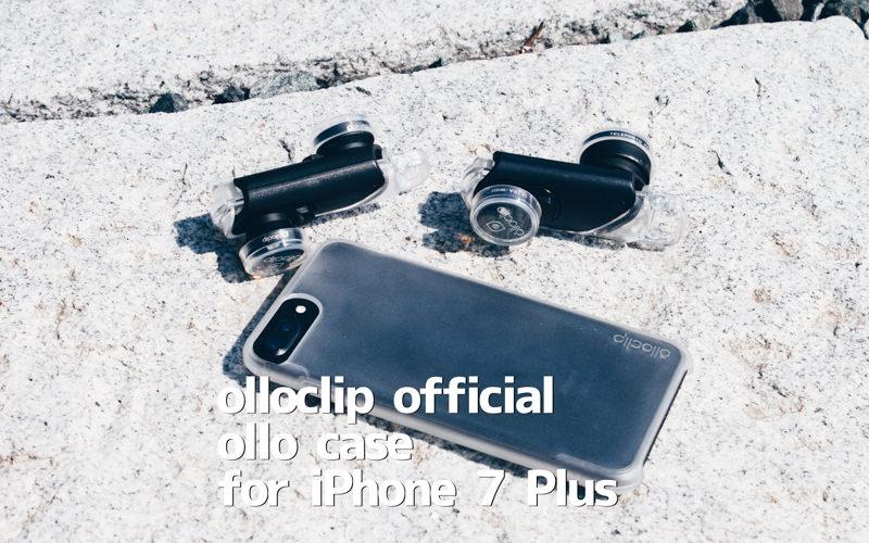 Olloclipollocaseiphone7plus IMG 1194