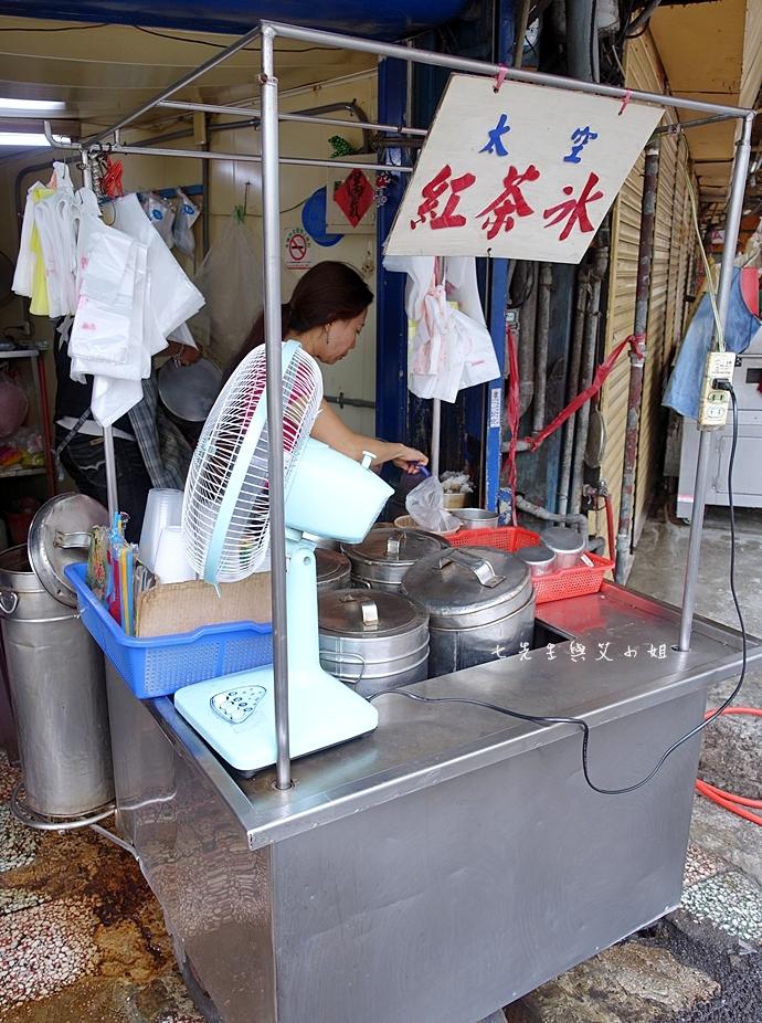 3 第五市場 太空紅茶冰 阿義紅茶冰