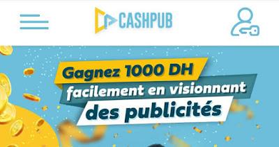 كيفية التسجيل في موقع cashpub وربح مضمون بطريقة سهلة للمغاربة فقط 2021