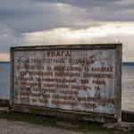 20150418_Fishing_Ostrog_048.jpg
