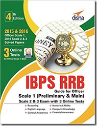 IBPS-RRB-Officers-Exam-Guide