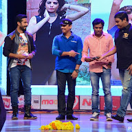 Banthi Poola Janaki Audio Launch