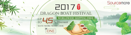 adviertisement banner thumb%255B2%255D - 【海外/セール】CVapor、Sourcemoreの「Dragon Boat Festival」セール情報!!送料無料、最大45%オフなど【中華系ショップの祝日/端午節/VAPE/電子タバコ】