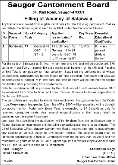 [Saugor+Cantonment+Board+Advertisement+2018+www.indgovtjobs.in%5B3%5D]