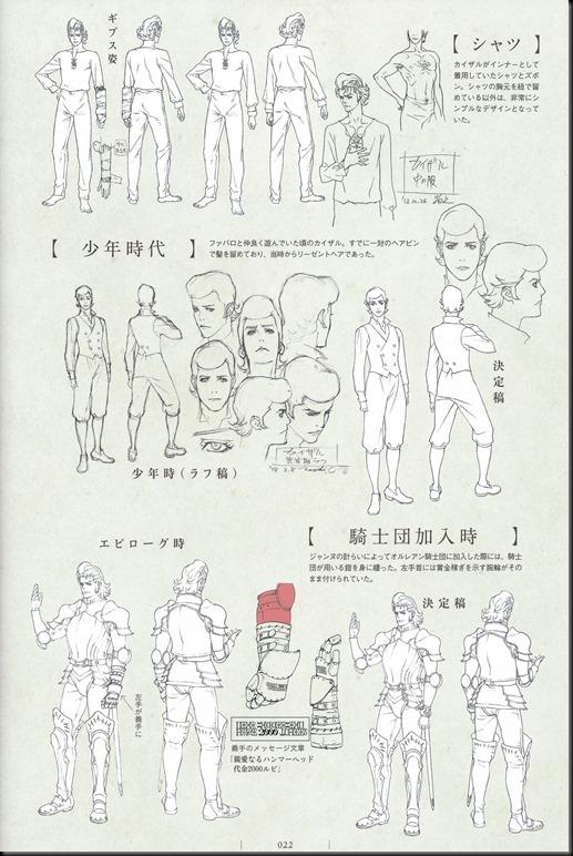 Shingeki no Bahamut Genesis Artworks_814079-0024