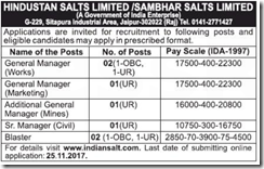 HSL Notification 2017 www.indgovtjobs.in