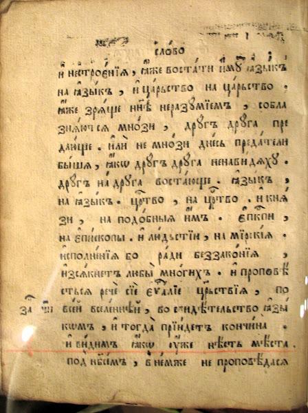 xxx imagen 46