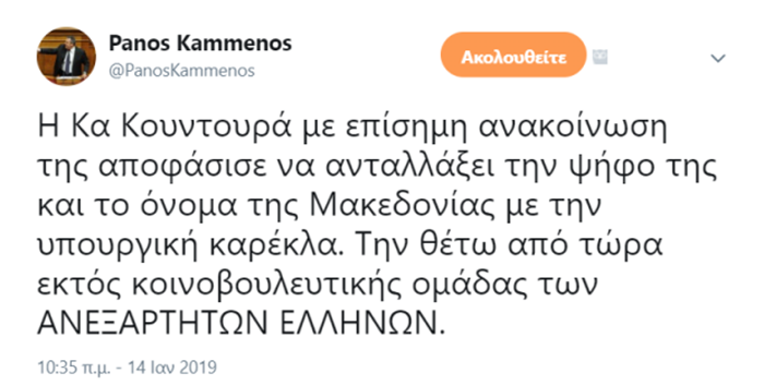 screenshot-twitter.com-2019.01.14-10-43-33