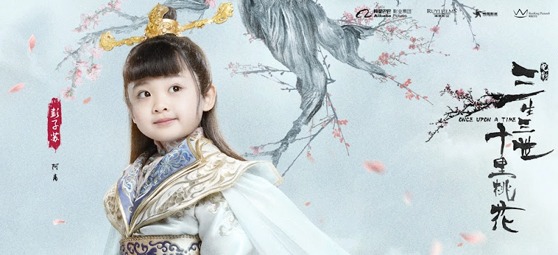 Once Upon A Time China Movie