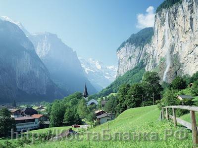 Швейцария, КостаБланка.РФ