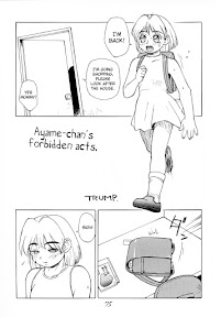 Ayame-chan's forbidden acts