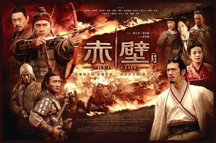 XÍCH BÍCH 2 | 赤壁 2 (Thông tin chung, phim phụ đề)