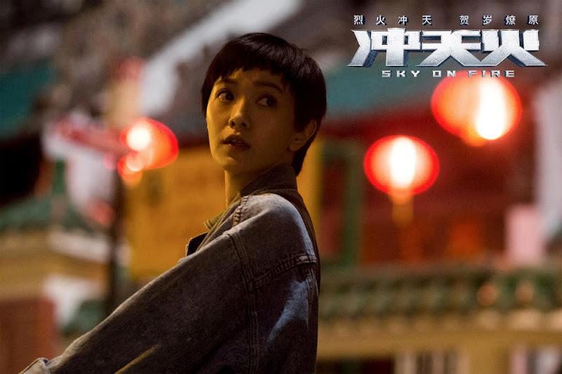 Sky on Fire China Movie
