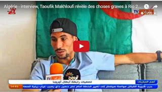 Vidéo: En interview, Taoufik Makhloufi critique encore une fois le staff olympique algérien