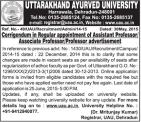 UAU%252520Corrigendum%252520 %252520indgovtjobs thumb%25255B3%25255D - Uttarakhand Ayurved University Recruitment 2015 Faculty Posts