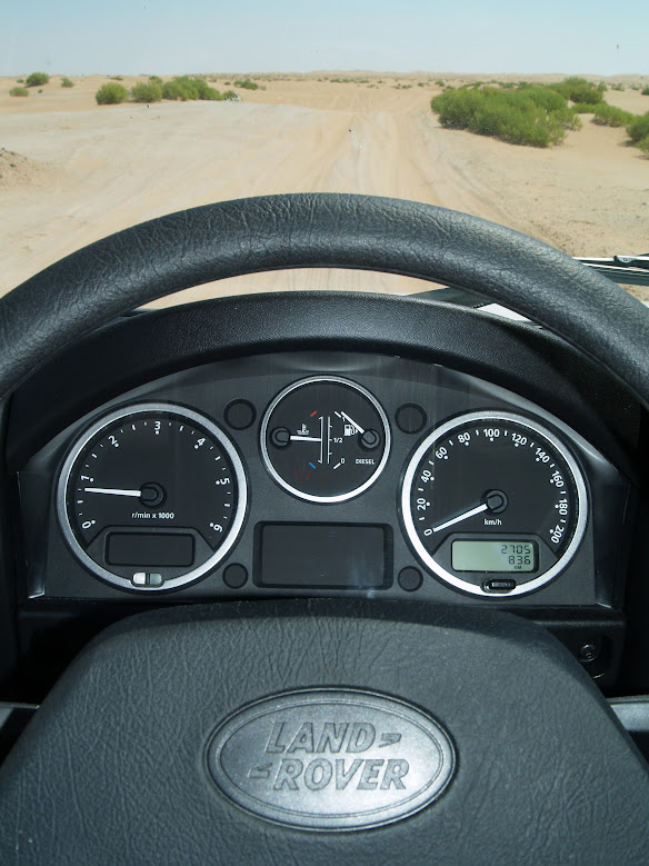 Al Khatim with Land Rover
