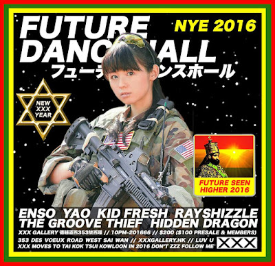 Future Dance Hall New Year's 2016 Promotion