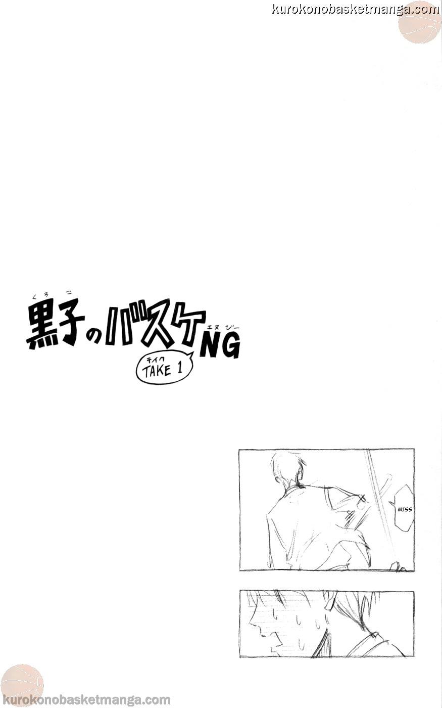 Kuroko no Basket Manga Chapter 81 - Image 24