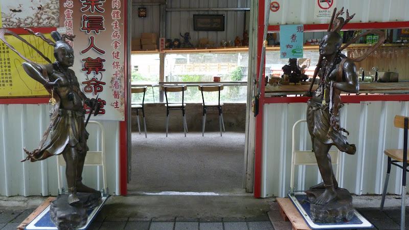 TAIWAN  Miaoli county,proche de Taufen - P1130217.JPG
