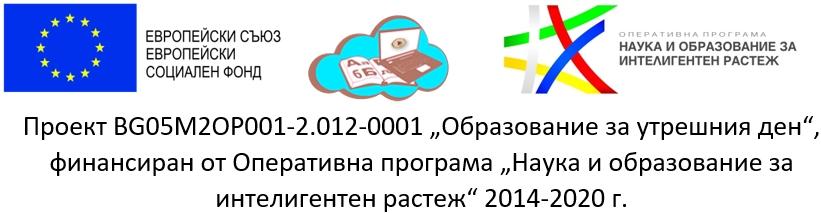 https://lh3.googleusercontent.com/-UbZF-uhklkY/XtTd3n1qP5I/AAAAAAAAaVc/nk6KDdcuS1gVOQPHD-Ox6C09nviPmCjnwCLcBGAsYHQ/h1200/%25D0%259E%25D0%25A3%25D0%2594.jpg