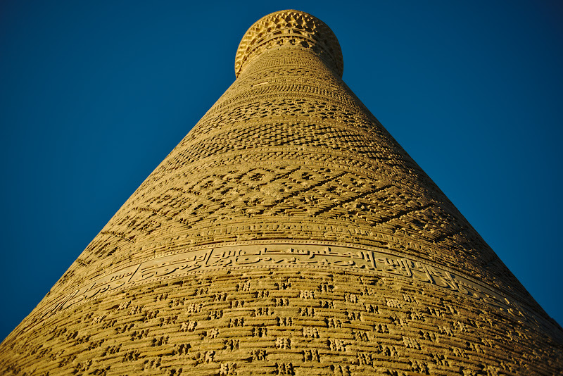 The standing minaret from Bukhara. One of the oldest in Central Asia.