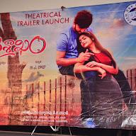 Vaishakam Movie  Trailer Launch (48).JPG
