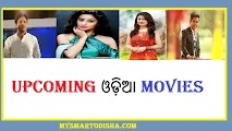 Odia Oriya Movies