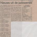1975 - Krantenknipsels 14.jpg