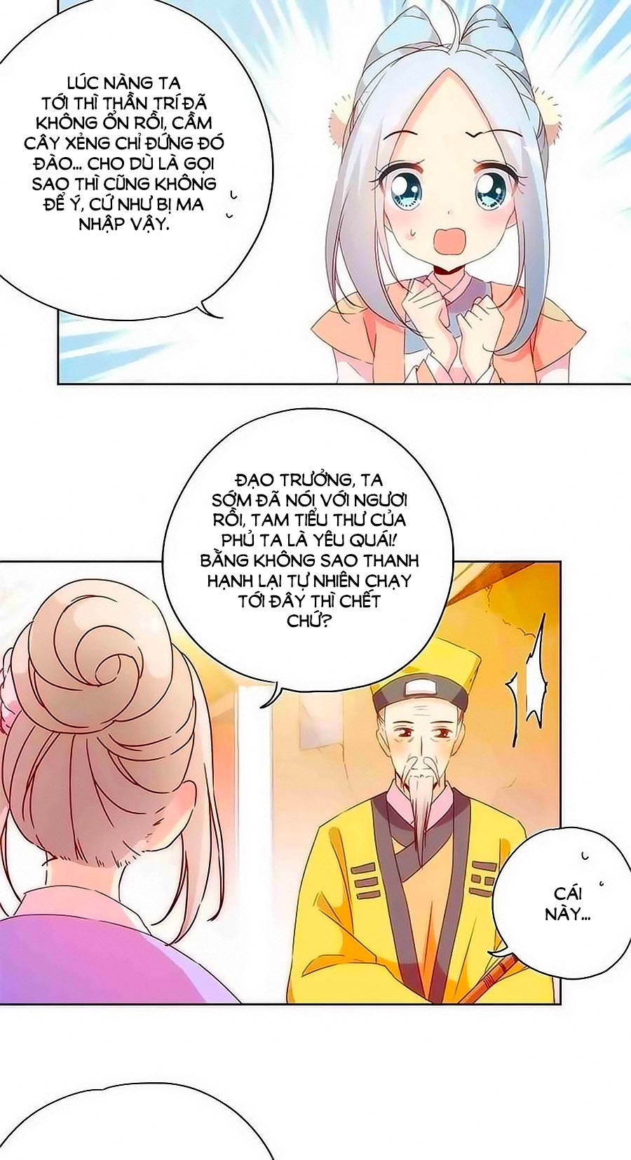Hoàng Hậu Nương Nương Đích Năm Xu Đặc Hiệu chap 100 - Trang 7