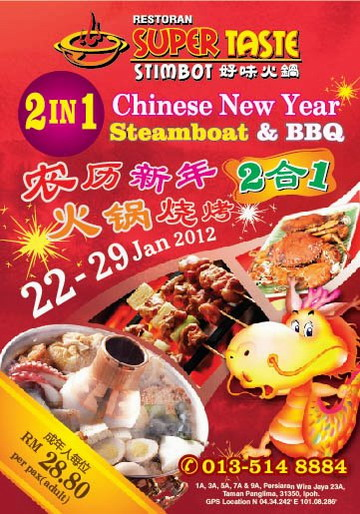 Chinese New Year reunion promotion