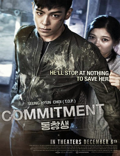 Commitment (Dong-chang-saeng) (2013)