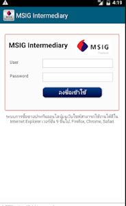 MSIG Intermediary screenshot 0
