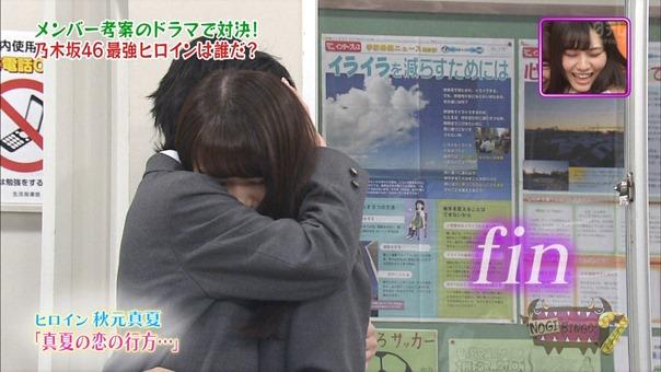 161213 NOGIBINGO!7~女の子なら輝きたい!最強ヒロイン決定戦~.ts - 00115