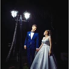 Wedding photographer Aleksandr Morozov (msvsanjok2). Photo of 29.09.2018