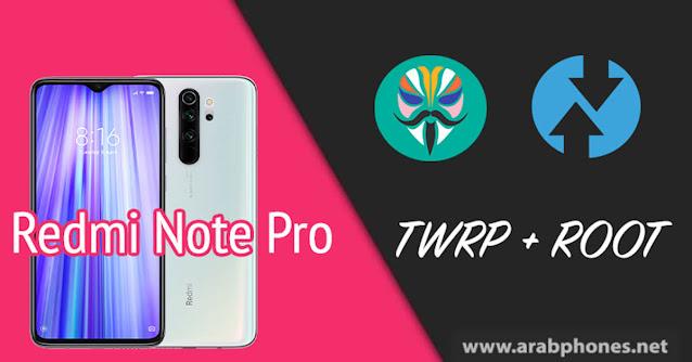 عمل روت لجهاز Redmi Note 8 Pro وتثبيت ريكفري TWRP