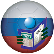 Russia News - sportbox - RIA - Match TV - Soccer