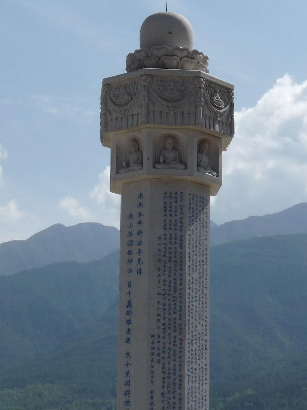 Chine. Yunnan Dali .En vélo vers le lac ERHAI - P1170764.JPG
