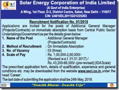 SECI Notification 2018 www.indgovtjobs.in