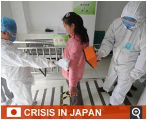 http://news.discovery.com/human/2011/03/18/radiation-278x225.jpg
